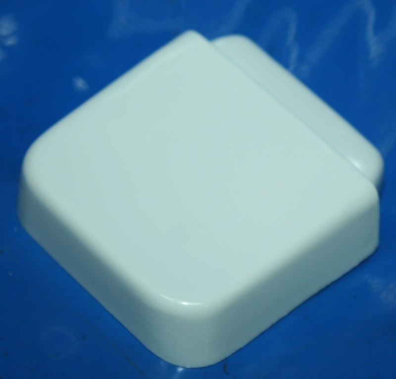 Abdeckung Handschutz weiß R100GS 91 R100R re.