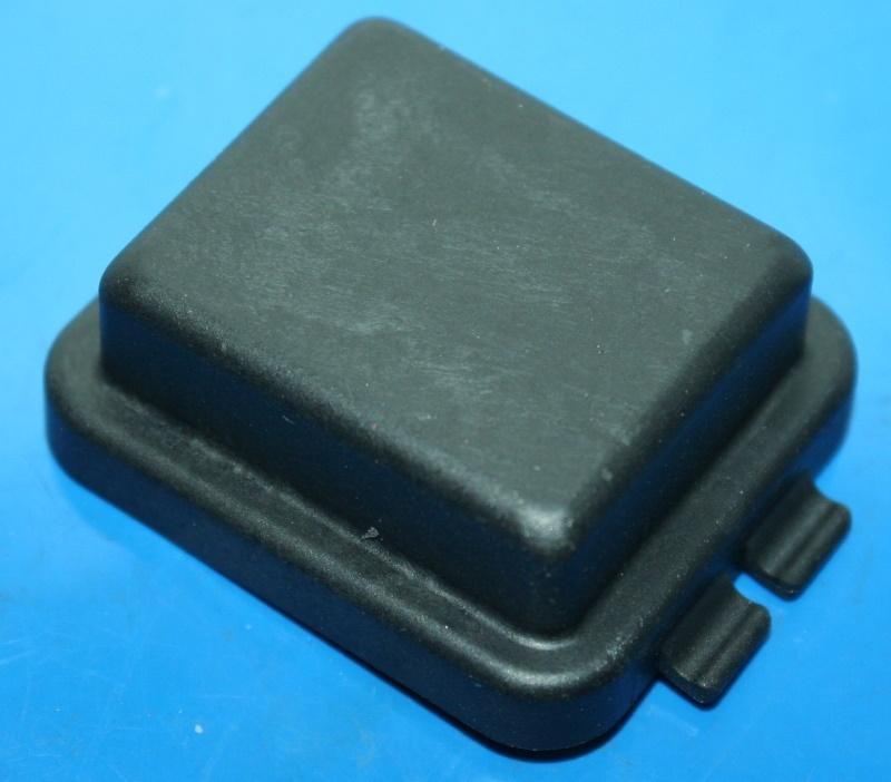 Deckel Sicherungen R80 91-+R80/100R/GS