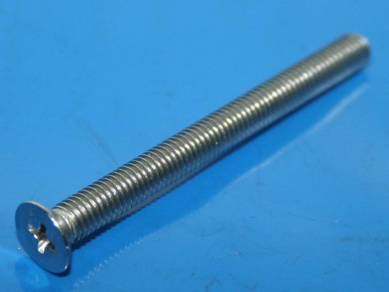 Schraube Bremsflüssigkeits-Behälter 81- M5x55 Edelstahl
